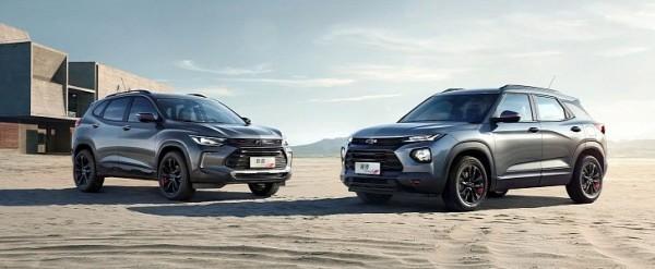 Chevrolet Reveals New Trailblazer, Tracker In Shanghai