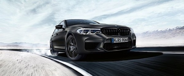 2020 BMW M5 Edition 35 Jahre Takes Competition to New Levels