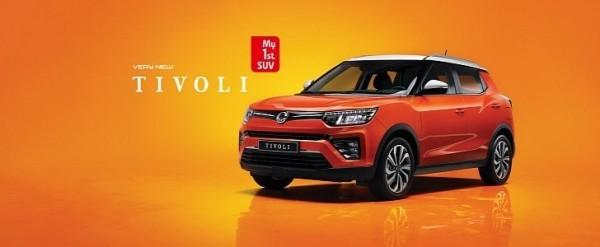 2020 SsangYong Tivoli Gets Subtle Facelift