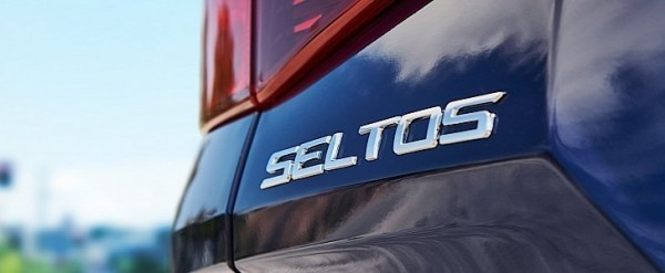 Enter Seltos, a Kia SUV to Be Revealed This Month