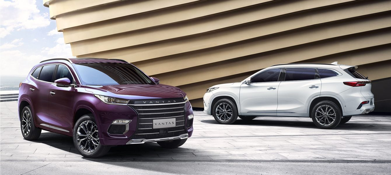 Meet Vantas, a Chinese SUV For America