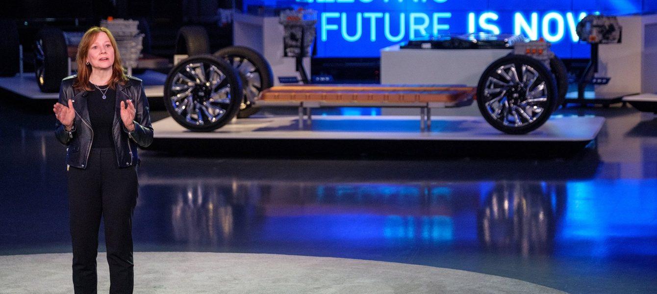 GM Reveals 'Ultium' Battery Tech For Its EV Platform